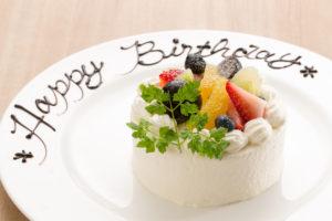 記念日を過ごすならみなとみらいのイタリアン「chef's V 横浜ランドマークタワー店」で